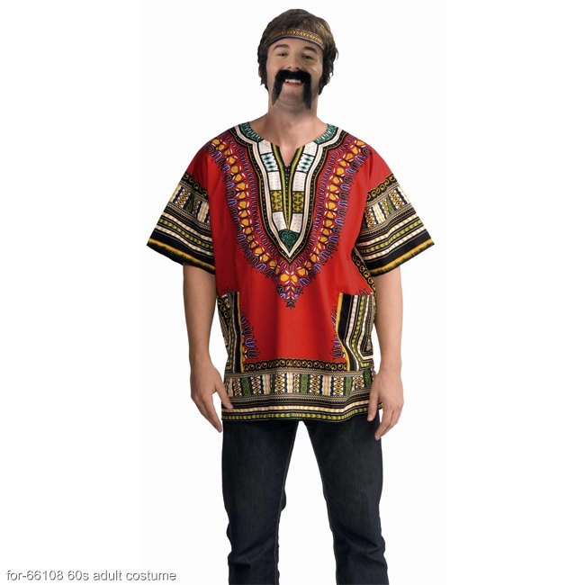 Men's Dashiki Costume Shirt