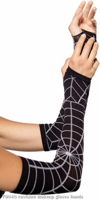 Opaque Spiderweb Arm Warmers Adult