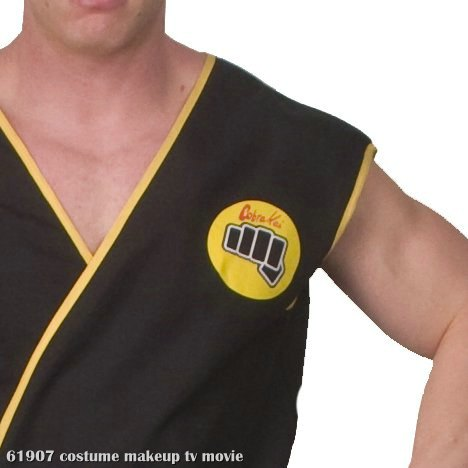 Cobra Kai Chest Patch