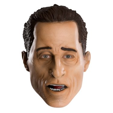 Wienergate Mask (Adult)