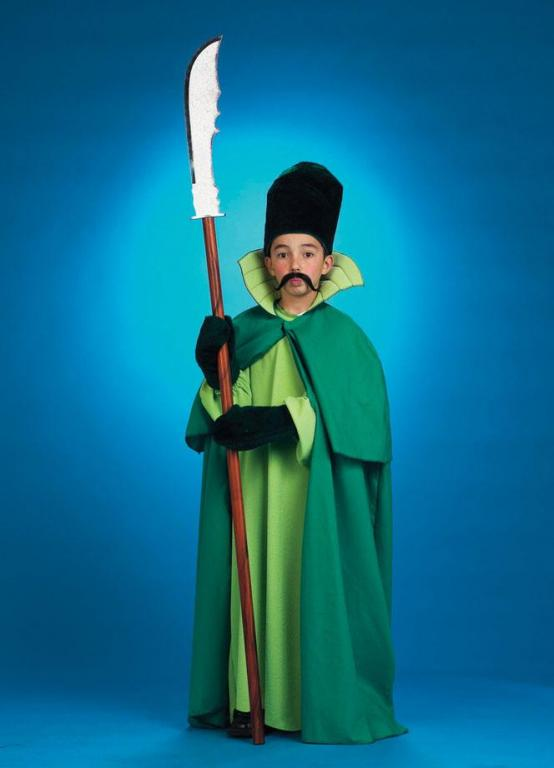Emerald City Guard Child Costume