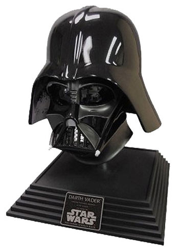 Supreme Edition Darth Vader Helmet